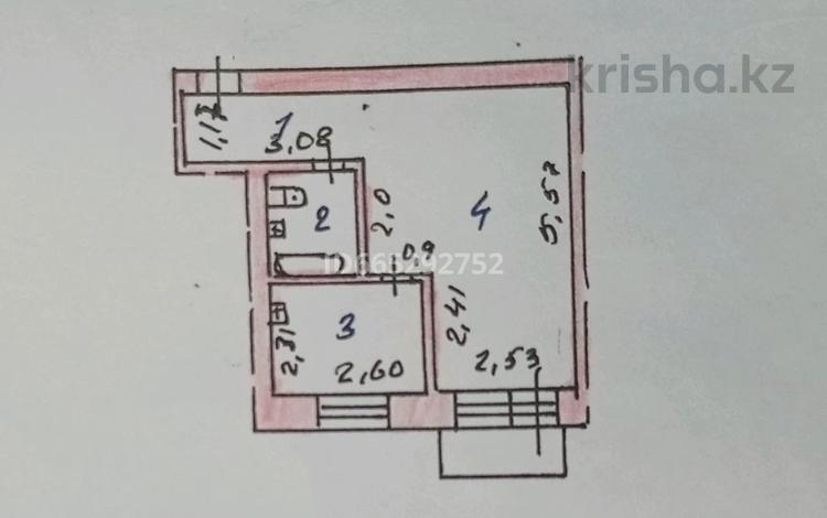 1-комнатная квартира, 30 м², 5/5 этаж, ул Тауельсиздик — Кажимукана за 10.5 млн 〒 в Нур-Султане (Астане), Алматы р-н