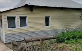 3-комнатный дом, 65 м², 16 сот., Нагорная улица 6 за 3.3 млн 〒 в Риддере