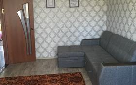 3-комнатная квартира, 64.3 м², 2/5 этаж, Восток-2 8 за 16.8 млн 〒 в Караганде, Октябрьский р-н