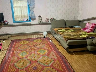 3-комнатный дом, 55 м², 8 сот., Кирпичная 55а за 8 млн 〒 в Костанае