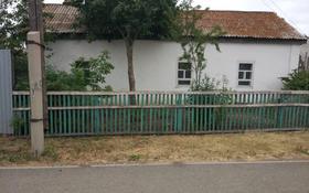 2-комнатный дом, 37.9 м², 6.8 сот., Смагула Садуакасова 105 за 13 млн 〒 в Кокшетау