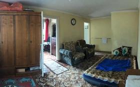 2-комнатная квартира, 41 м², 2/4 этаж, Тимирязева — Розыбакиева за 16 млн 〒 в Алматы, Бостандыкский р-н