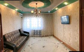 3-комнатная квартира, 60 м², 5/5 этаж, улица Сейфуллина 39 — Гагарина за 14.2 млн 〒 в Жезказгане
