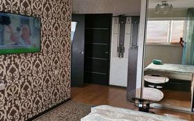 1-комнатная квартира, 35 м², 1 этаж по часам, 11-й мкр 6 за 800 〒 в Актау, 11-й мкр