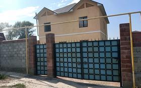 7-комнатный дом, 220 м², 10 сот., Рыскулова 15 — Алматинская за 30 млн 〒 в Талгаре