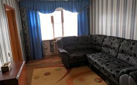 4-комнатная квартира, 63 м², 1/5 этаж помесячно, мкр Майкудук, 17й микрорайон 37 за 100 000 〒 в Караганде, Октябрьский р-н