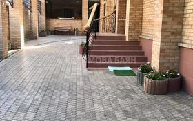 7-комнатный дом, 370 м², 15 сот., Мкр Курамыс 28 за 135 млн 〒 в Алматы, Наурызбайский р-н