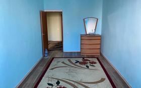 1-комнатная квартира, 45 м², 2/5 этаж помесячно, 31Б мкр, 31Б мкр 30 за 65 000 〒 в Актау, 31Б мкр