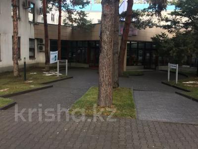Здание, площадью 3691.2 м², Достык 248Б за ~ 1.9 млрд 〒 в Алматы, Медеуский р-н — фото 2