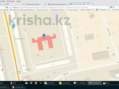 Здание, площадью 3691.2 м², Достык 248Б за ~ 1.9 млрд 〒 в Алматы, Медеуский р-н