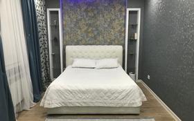 3-комнатная квартира, 90 м², 10/10 этаж, 18-й микрорайон, 18-й микрорайон 78а за 39.5 млн 〒 в Шымкенте, Енбекшинский р-н