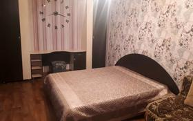 1-комнатная квартира, 35 м², 1/5 этаж посуточно, Алашахана 23 за 7 500 〒 в Жезказгане