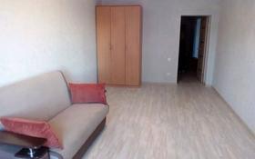 3-комнатная квартира, 85 м², 1/5 этаж помесячно, Батыс 2 за 100 000 〒 в Актобе, мкр. Батыс-2