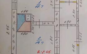 1-комнатный дом, 27.4 м², 7 сот., проспект Нурсултана Назарбаева 18 — Жапарова за 7.2 млн 〒 в Талдыкоргане
