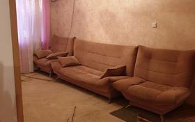 3-комнатная квартира, 70 м², 1/5 этаж помесячно, проспект Республики — Айбергенова за 100 000 〒 в Шымкенте