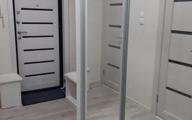 1-комнатная квартира, 37 м², 4/5 этаж, Михаэлиса 16 за 9.4 млн 〒 в Усть-Каменогорске
