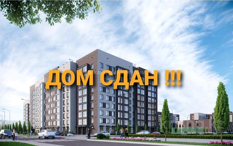 4-комнатная квартира, 108.2 м², 1/9 этаж, 22-4 3 за ~ 34.6 млн 〒 в Нур-Султане (Астана), Есиль р-н