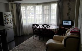 1-комнатная квартира, 61.7 м², 1/8 этаж, Мкр Алтын аул за 15.2 млн 〒 в Каскелене