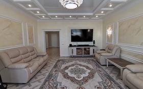 3-комнатная квартира, 150 м², 10/14 этаж помесячно, 10-й мкр за 800 000 〒 в Актау, 10-й мкр