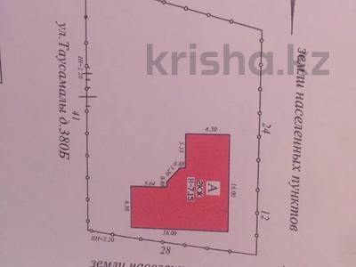 6-комнатный дом, 350 м², 10.55 сот., мкр Теректы, Таусамалы 380Б за 28 млн 〒 в Алматы, Алатауский р-н — фото 4