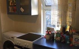 2-комнатный дом, 31 м², 6 сот., мкр Михайловка 6 — Давыдова за 5.2 млн 〒 в Караганде, Казыбек би р-н