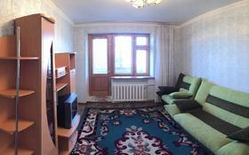 3-комнатная квартира, 65 м², 2/5 этаж помесячно, Тамдинская 19 — Мирзоян за 60 000 〒 в Актобе, Старый город