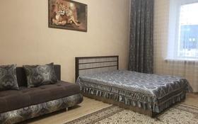 1-комнатная квартира, 55 м², 8/10 этаж посуточно, Абая 18 — Сарыарка за 8 000 〒 в Нур-Султане (Астана), Есиль р-н
