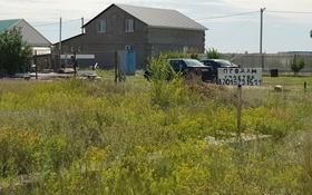 Участок 9 соток, Деркул 2 62 за 4.5 млн 〒 в Уральске
