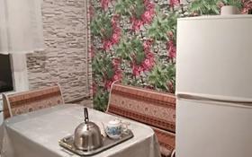 4-комнатная квартира, 79 м², 2/5 этаж, мкр Кемел (Первомайское) 40а за 22 млн 〒 в Алматы, Жетысуский р-н