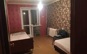 2-комнатная квартира, 66 м², Гапеева 1 за 15.3 млн 〒 в Караганде, Казыбек би р-н