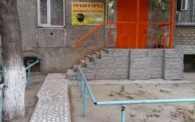 Магазин площадью 34 м², 1 мая 284/1 — Ак.Чокина за 120 000 〒 в Павлодаре