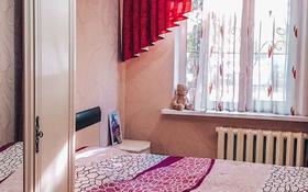 3-комнатная квартира, 60 м², 1/5 этаж, Шешембекова 9 за 12 млн 〒 в Экибастузе