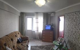 3-комнатная квартира, 55.5 м², 5/5 этаж, Казахстан 97 за 14 млн 〒 в Усть-Каменогорске