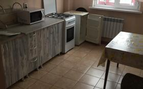 2-комнатная квартира, 56.3 м², 9/9 этаж, Ташкенская 18 за 15 млн 〒 в Иргелях