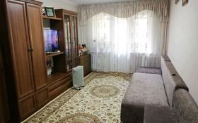 3-комнатная квартира, 59 м², 2/4 этаж, мкр №9 20 — Шаляпина сайна за ~ 22.8 млн 〒 в Алматы, Ауэзовский р-н