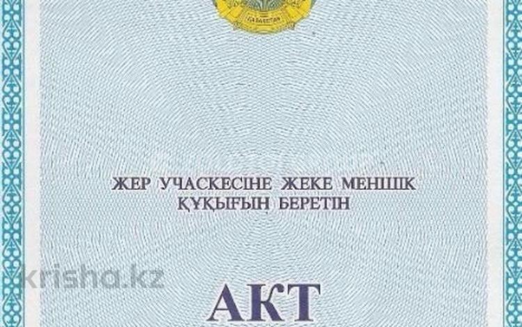 Участок 10 соток, Шамши Калдаякова 31 за 7.3 млн 〒 в Косшы