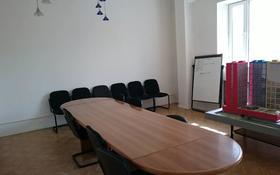 Офис площадью 39 м², мкр Алмагуль, Жарокова — Березовского за 4 500 〒 в Алматы, Бостандыкский р-н