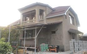 10-комнатный дом, 278 м², 9 сот., Мкр Тассай за 70 млн 〒 в Шымкенте, Каратауский р-н
