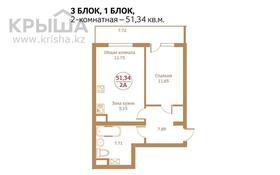 2-комнатная квартира, 51.34 м², 4 этаж, Досмухамедова 97 за ~ 25.2 млн 〒 в Алматы, Алмалинский р-н