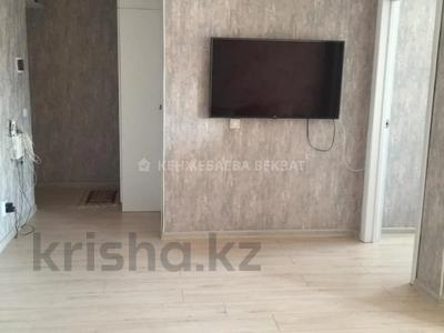 1-комнатная квартира, 35 м², 9/10 этаж, Кудайбердыулы 4 за 12.3 млн 〒 в Нур-Султане (Астана), Алматы р-н — фото 3