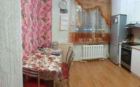 2-комнатная квартира, 70 м², 2/12 этаж, Б. Момышулы за 21.5 млн 〒 в Нур-Султане (Астана), Алматы р-н