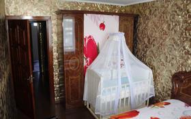 3-комнатная квартира, 64.1 м², 6/10 этаж, Засядко 58 — Валиханова за 20.5 млн 〒 в Семее