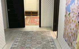 2-комнатная квартира, 86 м², 6/14 этаж, 10-й мкр за 23.5 млн 〒 в Актау, 10-й мкр