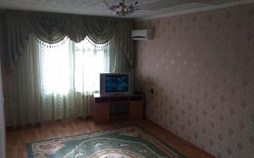 2-комнатная квартира, 45 м², 2/3 этаж помесячно, 3 мкр за 70 000 〒 в Кульсары