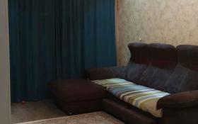 3-комнатная квартира, 80.8 м², 3/9 этаж, Тлендиева 52/2 за 23.5 млн 〒 в Нур-Султане (Астана), Сарыарка р-н