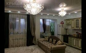 2-комнатная квартира, 60 м², 1/5 этаж, Ш. Айталиева 7/2 за 19 млн 〒 в Уральске