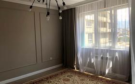 3-комнатная квартира, 120 м², 11/12 этаж, мкр Жетысу-3, Абая за 42 млн 〒 в Алматы, Ауэзовский р-н