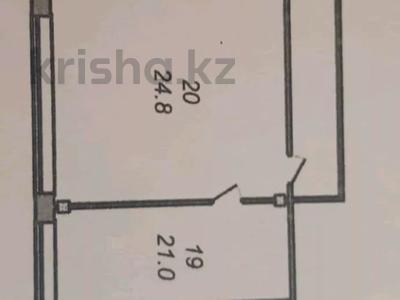 Офис площадью 46 м², Академика Сатпаева 65 — Естая за 120 000 〒 в Павлодаре — фото 2