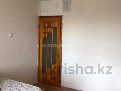2-комнатная квартира, 50 м², 5/5 этаж, мкр Тастак-2 — Тлендиева за 14.3 млн 〒 в Алматы, Алмалинский р-н — фото 3