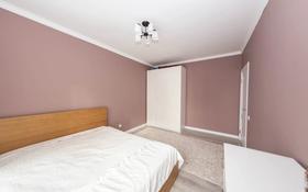 3-комнатная квартира, 95 м², 6/12 этаж, Мангилик ел 54/1 за 45 млн 〒 в Нур-Султане (Астана), Есиль р-н